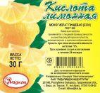 Лимонная кислота, масса 30 г