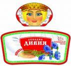 """Аквадив Дивия"""